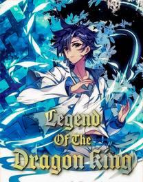 soul-land-3-legend-of-the-dragon-king